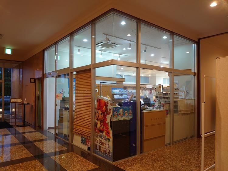 KBCストア 沖縄マリオット店(オキナワ マリオット リゾート&スパ1階)