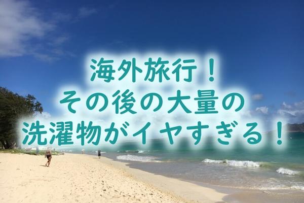 体験レポート FamiTalk