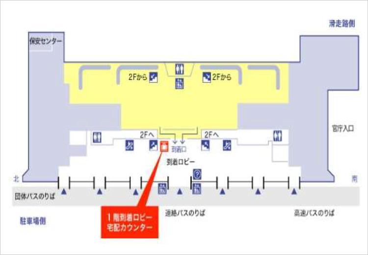 福岡国際空港 地図