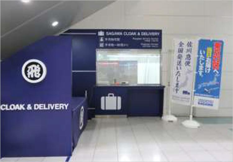 福岡国際空港 写真