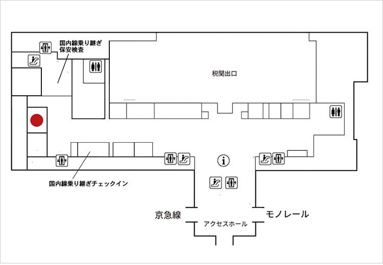羽田国際空港 地図