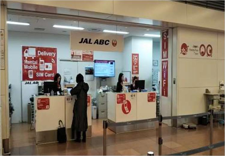 羽田国際空港 写真