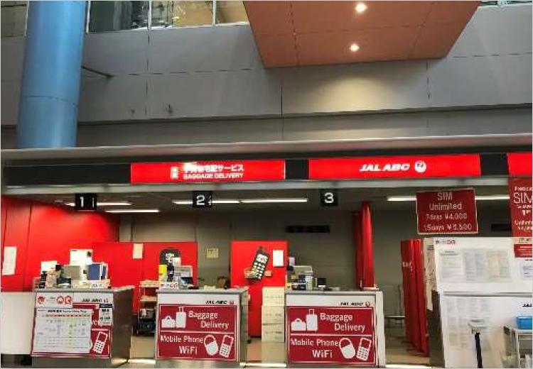 関西国際空港 写真