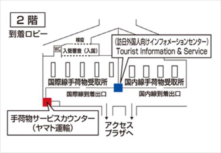 中部国際空港 地図