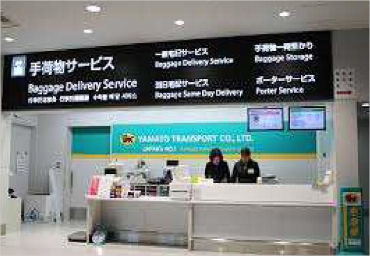 中部国際空港 写真