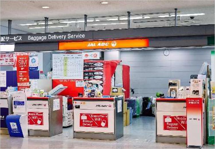 成田国際空港 第1旅客ターミナル 北ウイング 写真
