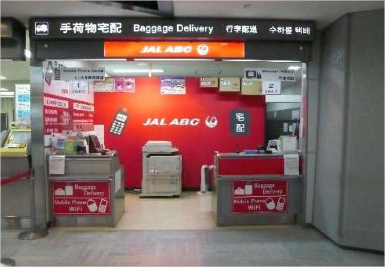 成田国際空港 第1旅客ターミナル 南ウイング 写真