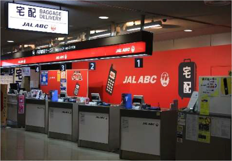 成田国際空港 第2旅客ターミナル 写真